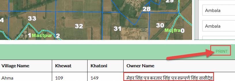 bhu-naksha-haryana