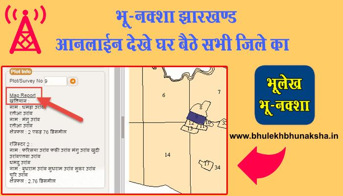 bhu-naksha-jharkhand