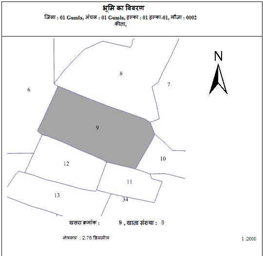 भु नक्शा झारखण्ड