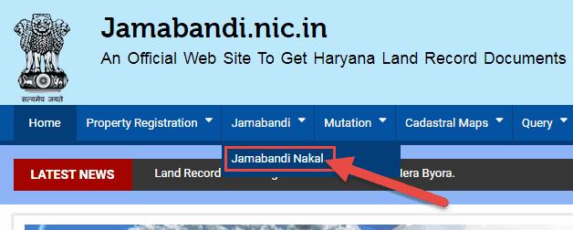 bhulekh-haryana-jamabandi-nakal