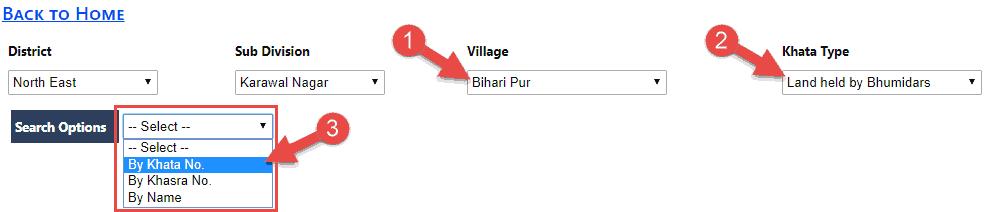 bhulekh-delhi-north-west