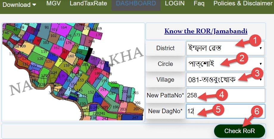 Bhulekh-Manipur-Online-Jamabandi