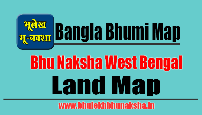 bangla-bhumi-map-land-bhu-naksha-west-bengal