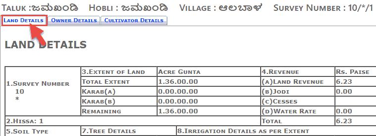 bhoomi-rtc-online-land-records