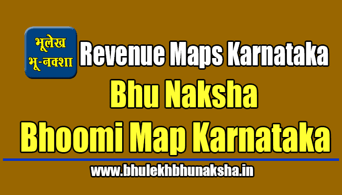 bhu-naksha-bhoomi-revenue-maps-karnataka