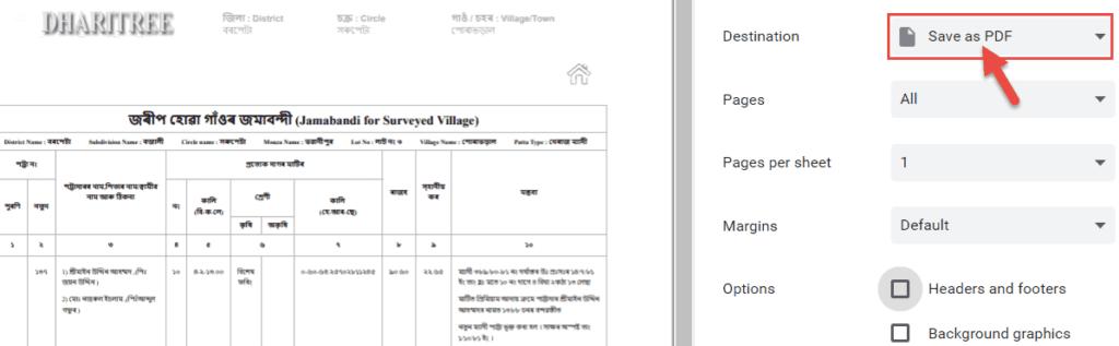 bhulekh-assam-jamabandi-search-by-dag-number