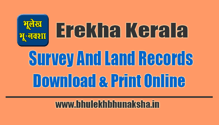erekha-survey-and-land-records-kerala