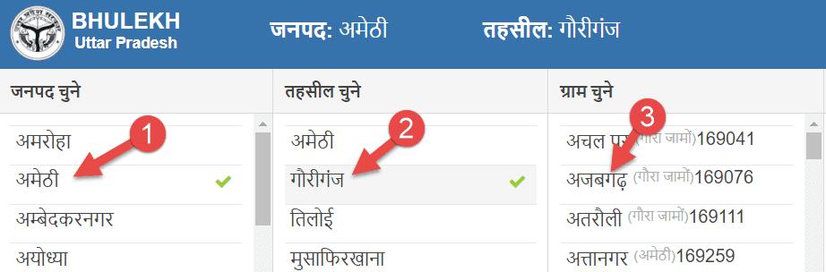 bhulekh-khatauni-uttar-pradesh