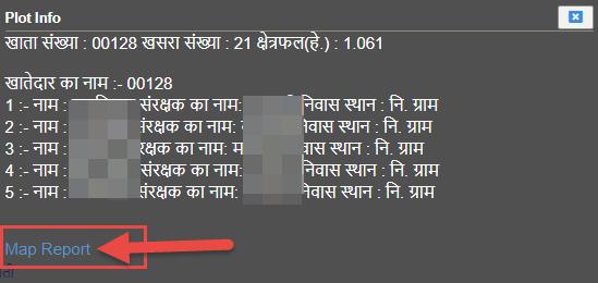 bhu-naksha-dekhe