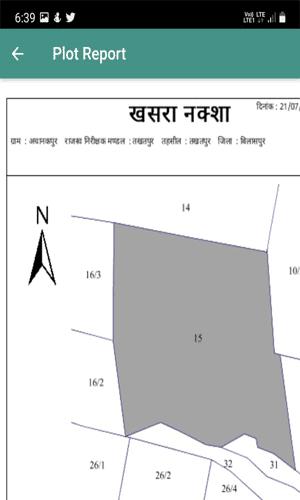 mobile-par-bhu-naksha-dekhe